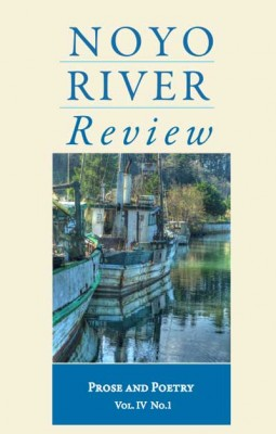 "Mendocino Coast Writers Conference seeks Art Submissions for ""Noyo River Review"" Magazine"
