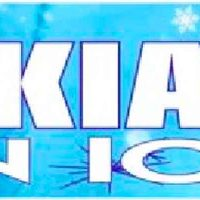 Ukiah On Ice – Holiday Ice Skating Rink
