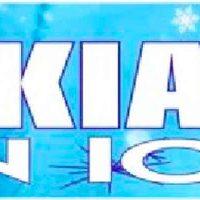 Ukiah On Ice – Holiday Ice Skating Rink
