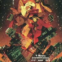 Film Club: Tokyo Godfathers