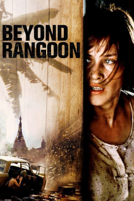 Film Club: Beyond Rangoon