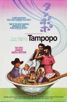 Film Club: Tampopo