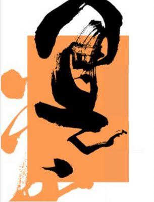 Formless Form IV: Ronald Y. Nakasone Calligraphy E...