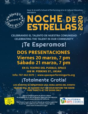 SPACE presents Noche De Estrellas - POSTPONED
