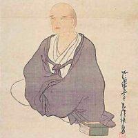 UkiaHaiku Festival--Online